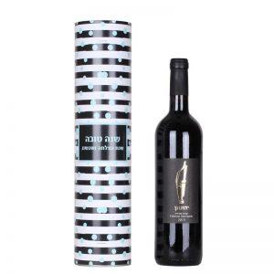 מארז יין בגליל