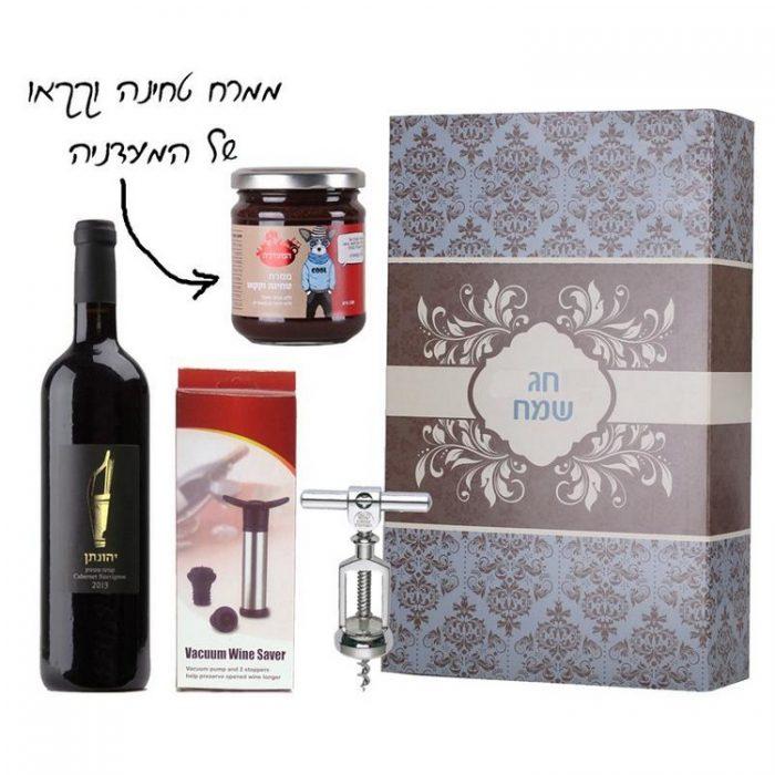 מארז יין ואביזרים