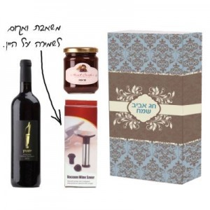מארז יין ומשאבה לפסח