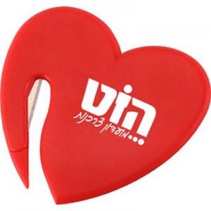 דרור - סכין לפתיחת מכתבים בצורת לב