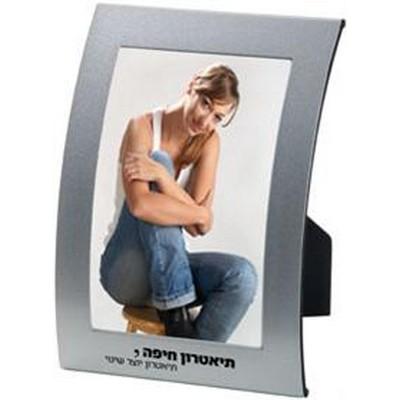 לידס - מסגרת לתמונה ממתכת וזכוכית