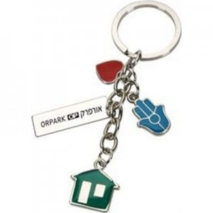 אביב - מחזיק מפתחות ממתכת מצופה אמייל