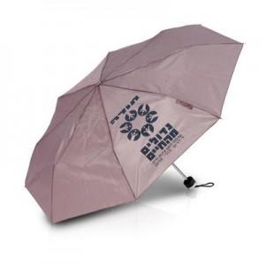 מיוסיקאל - מטריה מתקפלת ל-3 חלקים 21 אינץ'