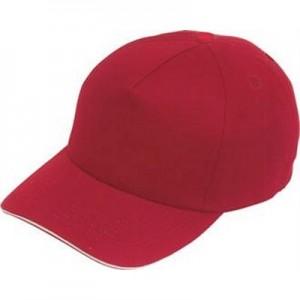 לימה - כובע מצחיה