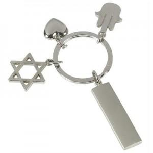 חמסה,לב, מגן דוד  מחזיק מפתחות