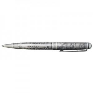 """עט """"שמע ישראל"""" בתבליט פיוטר"""