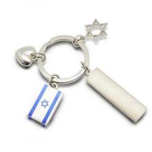 ישראל-מחזיק מפתחות ממתכת עם 3 תליונים במארז מתנה