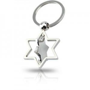 מגן דוד - מחזיק מפתחות מתכתי קינטי במארז מתנה