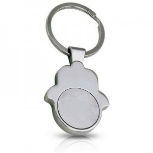סופר חמסה - מחזיק מפתחות בצורת חמסה עם מטבע נשלף במארז מתנה