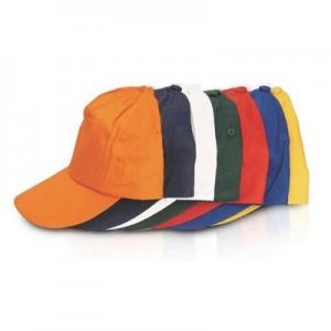 אינטר- כובע מצחיה