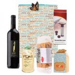 מארז טעמי החג עם משאבת יין