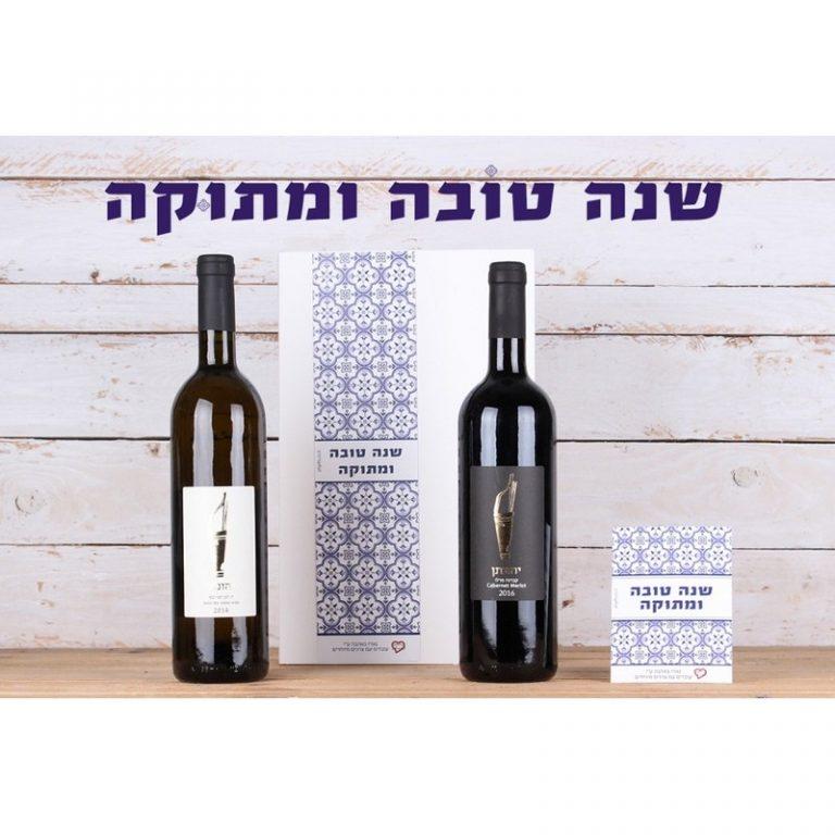 מארז זוג יינות לראש השנה