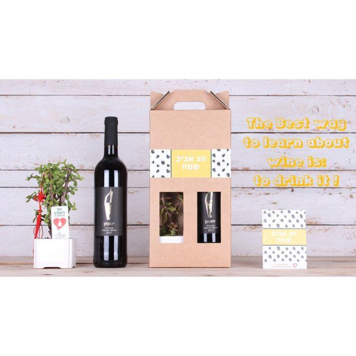 יין ועציץ