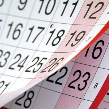 לוח חגים לשנת 2018